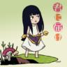 Airisu Suzuha